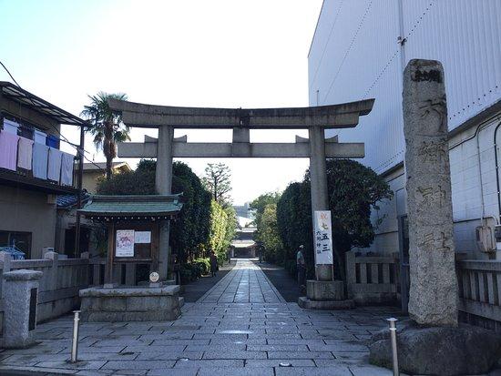 Rokugo Shrine