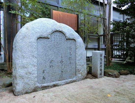 Yosa Buson Monument