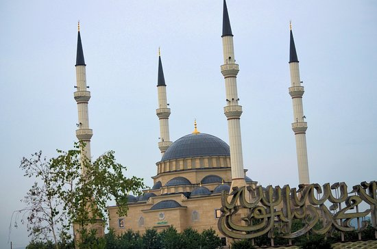 Mosque Named after Sultan Delimkhanov