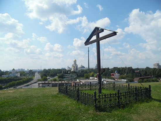 Cross on Poklonnaya Hill
