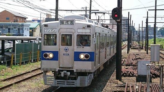Kumamoto Electric Railway