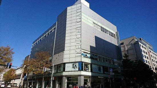 Ikeuchi Gate