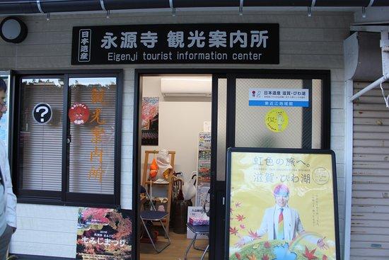 Eigenji Tourist Office