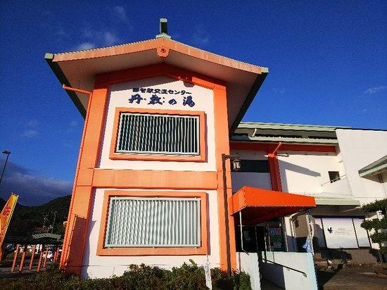 Nishiki no Yu Nachiekikoryu Center