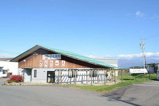 Sanchan