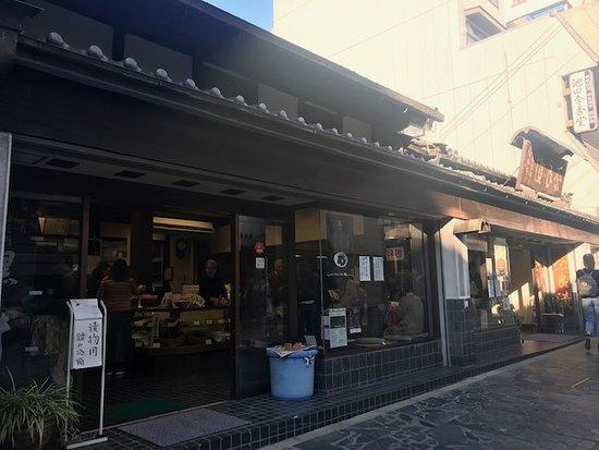 Imanishi Honten