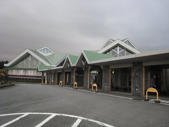 ‪Otainai Onsen Health Center‬