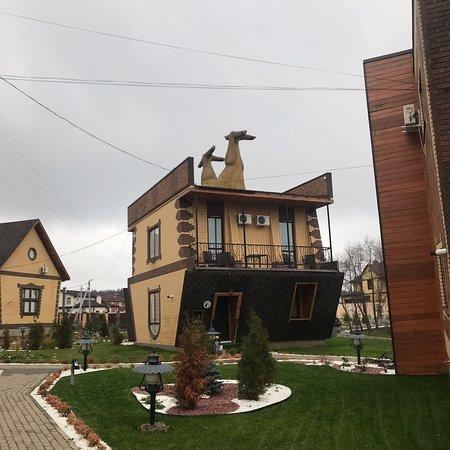 Luzhki Foto