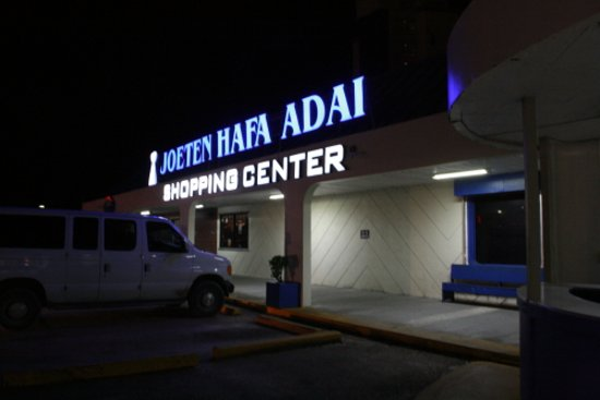 Nord-Marianene, Mariana Islands: お店の外観