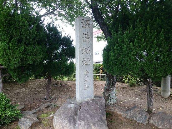 The Site of Fukouzu Castle