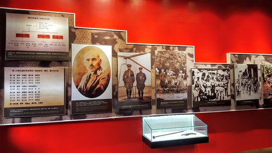 Shantou Eastern Expedition Army Repository Museum Foto