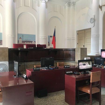 台南司法博物馆