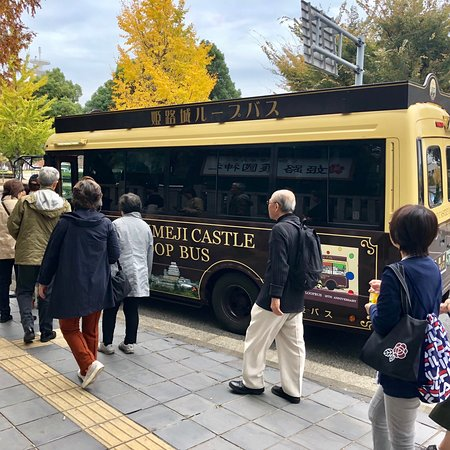 Loop Bus around the Himeji Castle