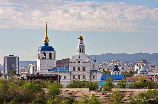 Za Baikalom