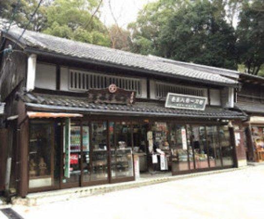 Nara-bild