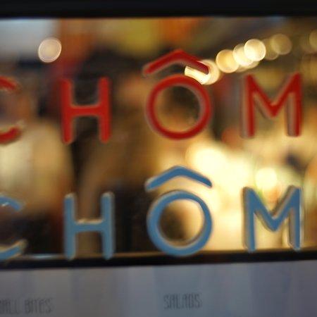 Снимок Chom Chom