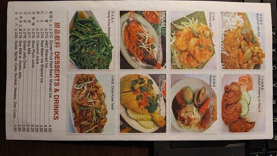Malay Restaurant Photo