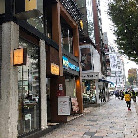 アイスモンスター 表参道店 Picture