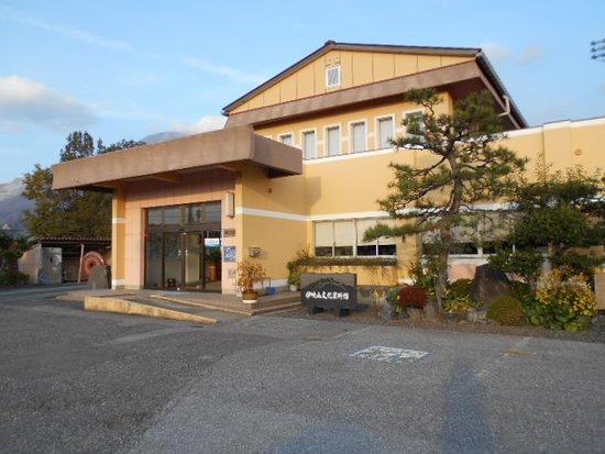Ibukiyama Culture Museum