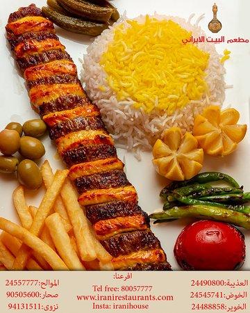 Azaiba, Oman: Irani House Restaurant