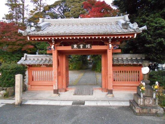 Higashikubizuka