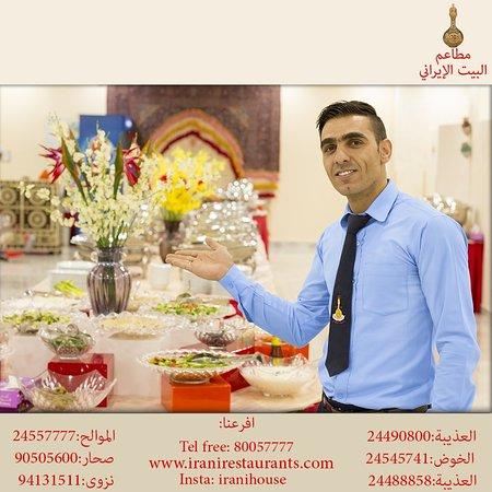 Azaiba, Oman: مطعم البيت الإيراني