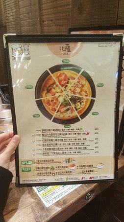 意乐餐厅 (天晋汇):Menu