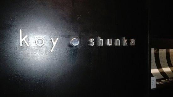 Koy Shunka Photo
