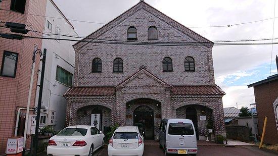 Kitakata Zohin Museum