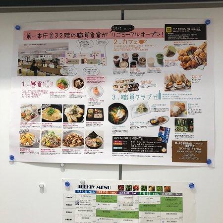 食堂 都庁 月曜日はおいしいビーガンランチを食べに東京都庁の職員食堂へ行こう! Webマガジン「発酵美食」 マルコメ