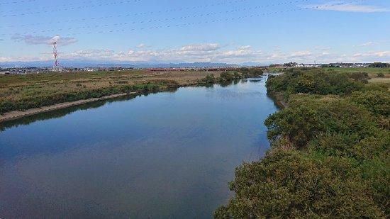 Watarase River