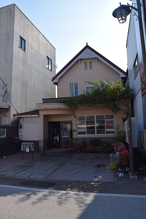 Jomo Newspaper Tomioka City Branch