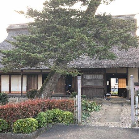 Itsukaichi Kyodokan