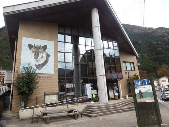 Okutama Visitor Center
