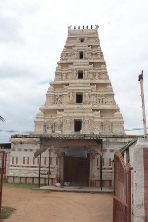 Kote Sri Varadaraja Swamy Temple