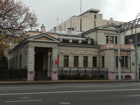 A.P. Bogdanov House