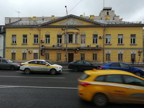 Dolgovykh House