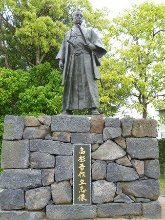 Takasugi Shinsaku Statnding Statue