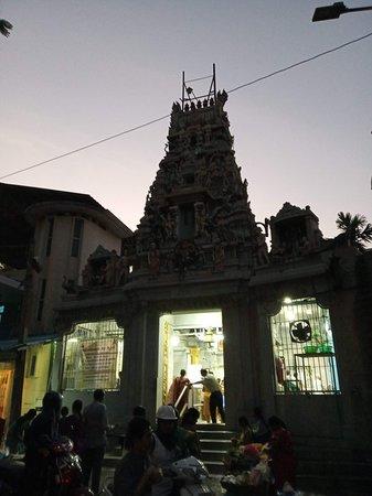 Sri Subrahmanyeshwara Swamy Temple