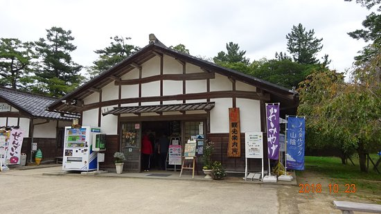 Buratto Matsue Tourist Information Center