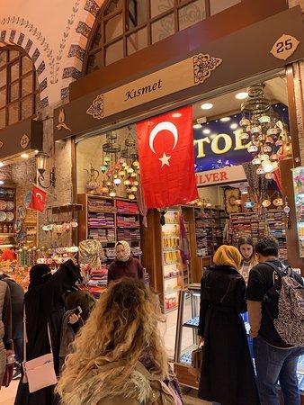 Египетский базар: جيد جدا السوق النمصري