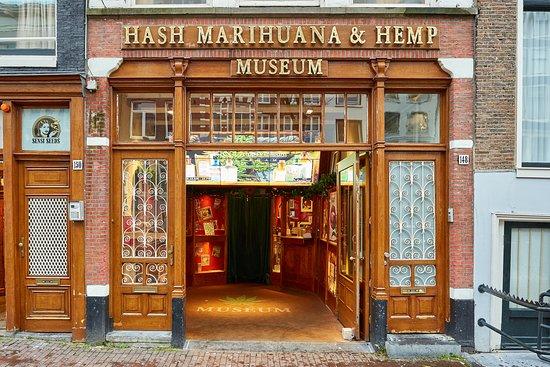 大麻博物馆