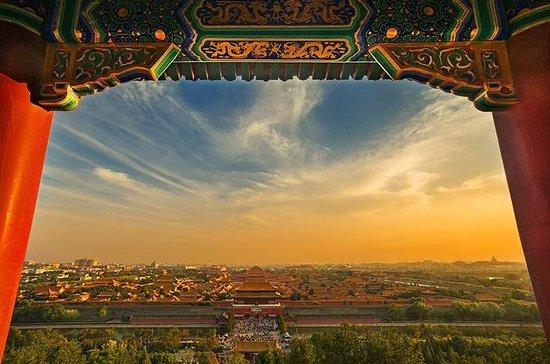 北京ツアー:パンダ、頤和園、ボートトリップ、紫禁城ビュー