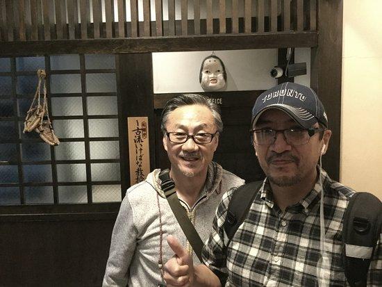 Kimi Ryokan : owner of KImi
