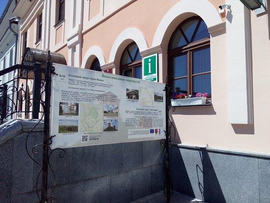 Navahradak, เบลารุส: Туристско-информационный центр, г.Новогрудок, пл.Ленина,7