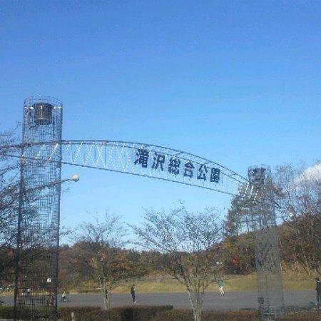 Takizawa City Takizawa Comprehensive Park Gymnastic Hall