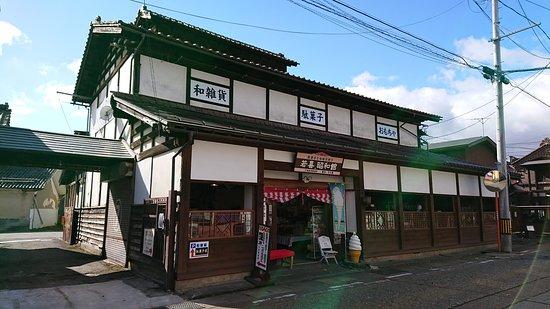 Wakaki Showakan