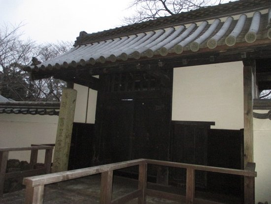 Former Toyomiyazaki Library