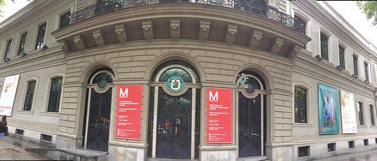 Музей Cовременного Искусства Зураба Церетели