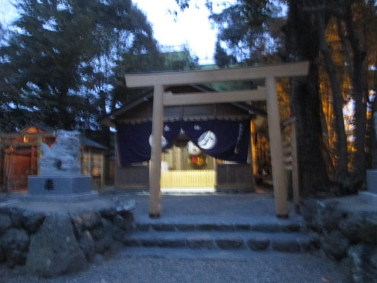 Suharaoyashiro Shrine